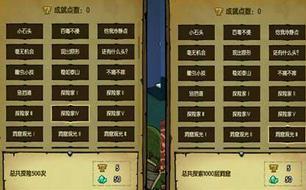 《贪婪洞窟》玩家直线增长 延续克苏鲁神话