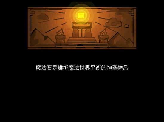《元气骑士》游戏截图 (2)