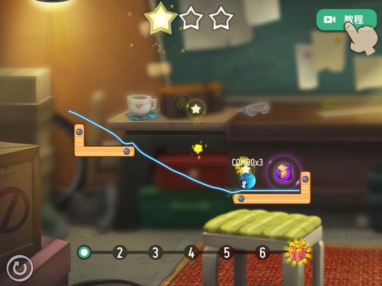 《蜗牛转转转》游戏截图 (1)