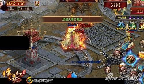 传奇世界手游竞技场PK实力