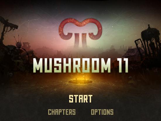 《蘑菇11》游戏截图 (1)