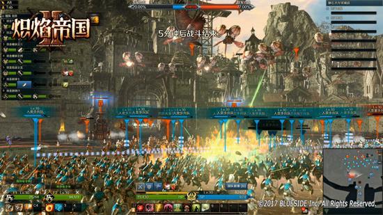 图五:攻城战游戏画面