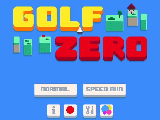 《零式高尔夫》游戏截图