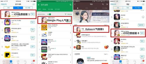 《黎明之光FOR Kakao》登陆韩国游戏平台收获好成绩