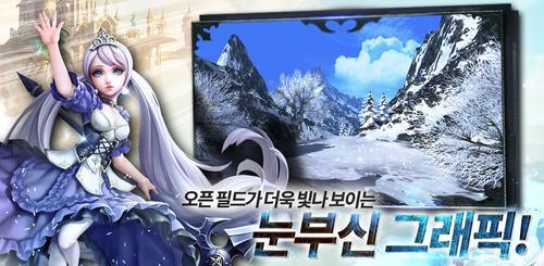 《黎明之光》是蓝港互动2016年推出的首款3D魔幻RPG手游
