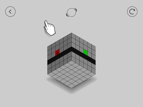 《视觉欺骗》游戏截图 (1)