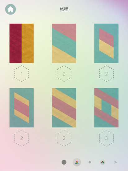 《神之折纸2》游戏截图