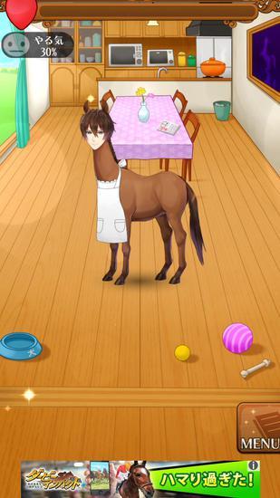 《马之王子殿下》游戏截图 (2)