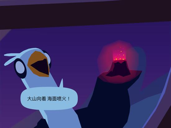 《Pengy》游戏截图