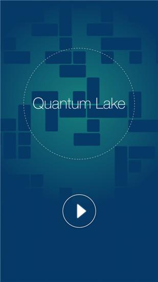 《量子湖》游戏截图 (1)
