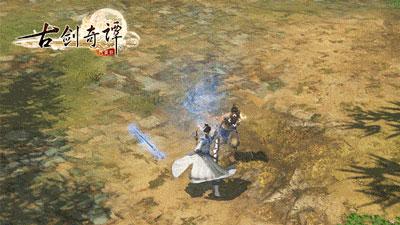 图4-御剑(2)