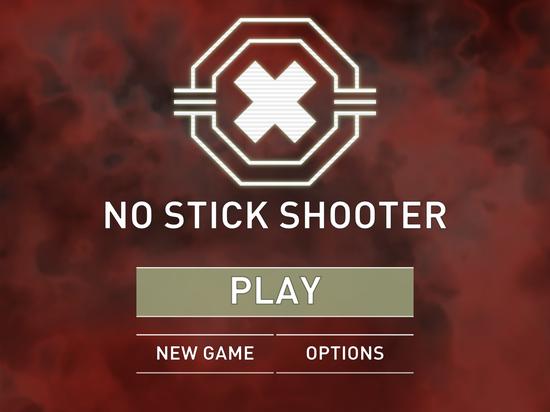《自由射手》游戏截图