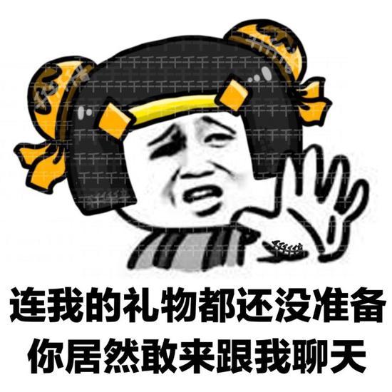 王者荣耀斗图表情第151期儿童节表情图搞笑转身聊天图片