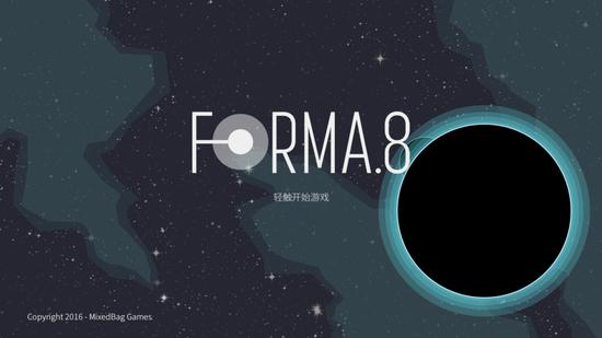 《forma.8 GO》游戏截图