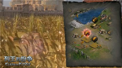 《列王的纷争》全新宣传片曝光 中日争霸首位战将登场