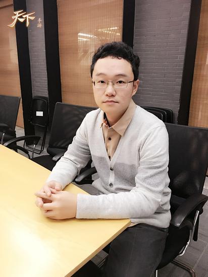 《天下》手游产品经理武江