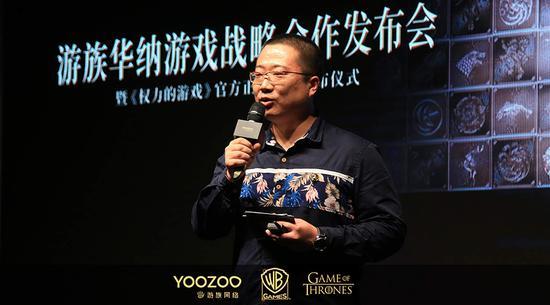 游族华纳游戏战略合作发布会主持人谷大白话