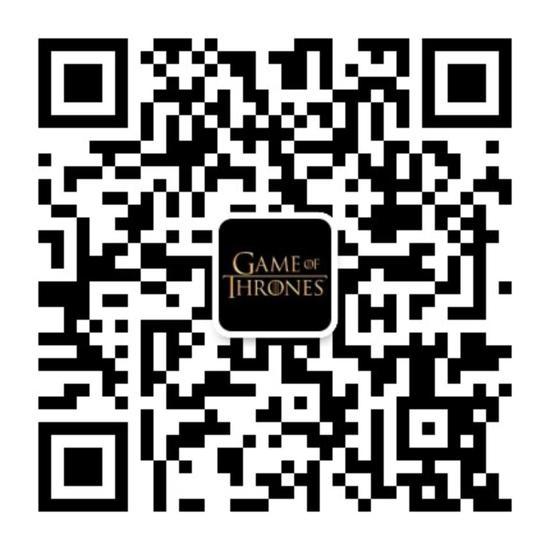 《权力的游戏》游戏公众号