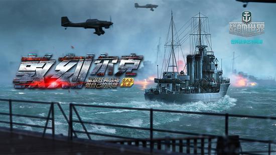 再临敦刻尔克《战舰世界》新