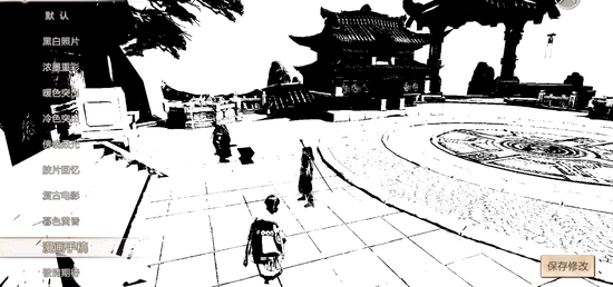 九州天空城3D手游拍照系统介绍