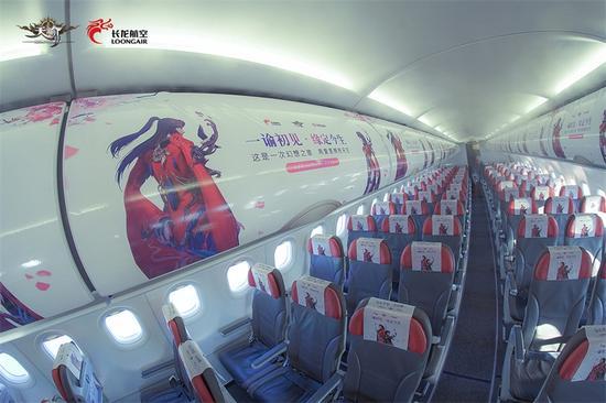 展翅蓝天《天谕》携手长龙航空打造梦幻之旅