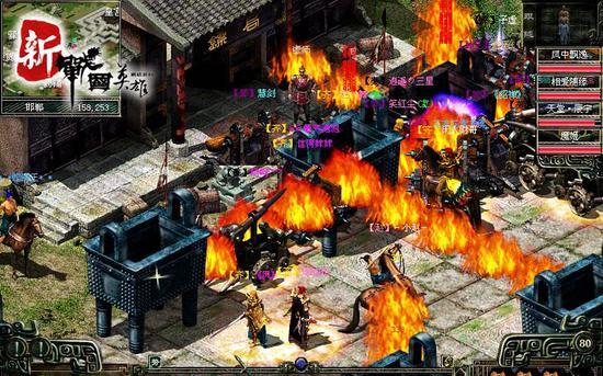 雄霸天下《新战国英雄》揭秘国战的多种玩法