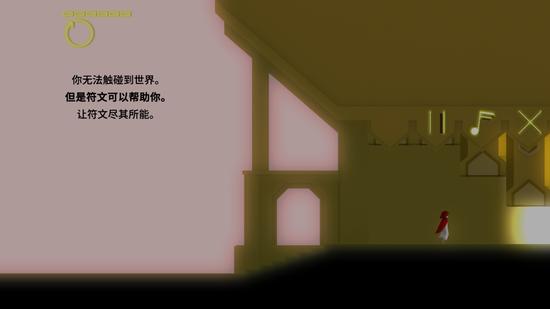 《Uri:莲花溪之苗》游戏截图