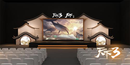 《军旅3》沈阳见面剧透天下2预告首曝压轴王韬的当归电视剧图片