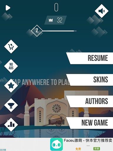 《通天塔:刺客信条》游戏截图