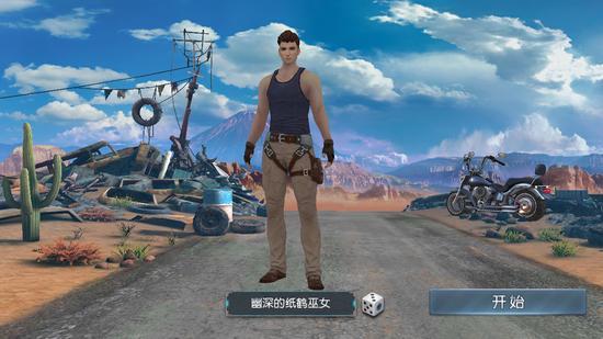 《终结者2:审判日》游戏截图