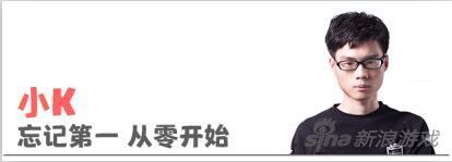 《皇室战争》CCGS中国区总决赛8强专访:无论是谁把冠军带回中国 优优国际娱乐