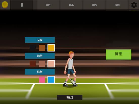 《羽毛球高高手》游戏截图 (2)
