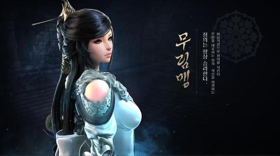 又是虚幻4引擎 《剑灵》改编手游《剑灵:革命》正式曝光