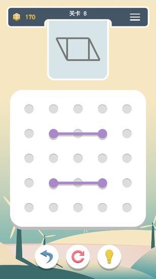 《点线交织》游戏截图 (1)
