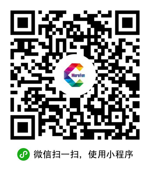 2019ChinaJoyBTOC-官方购票渠道(大麦)