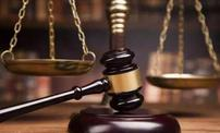 博雅互动因雇员涉赌或被罚没9.43亿元,律师解读其法律风险