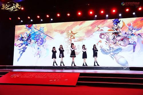 《轮回诀》SNH48现场献上精彩舞蹈
