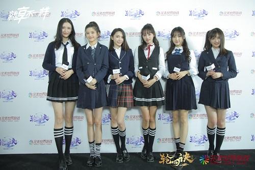 快和SNH48一起加入《轮回诀》
