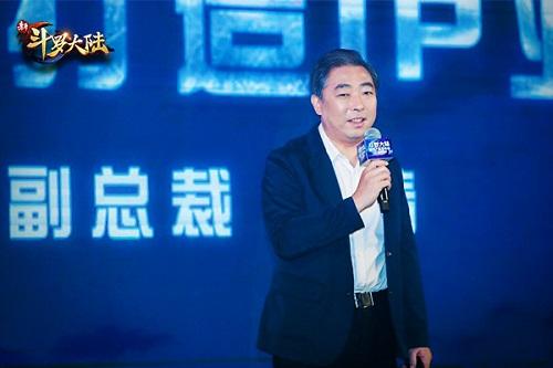 阅文集团副总裁朱靖