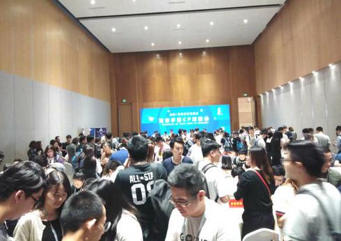 汇聚国内外原创新品 国际游戏商务大会(夏季)8月开启