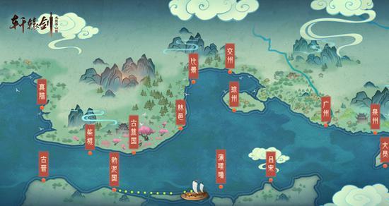 游戏截图:丝绸之路