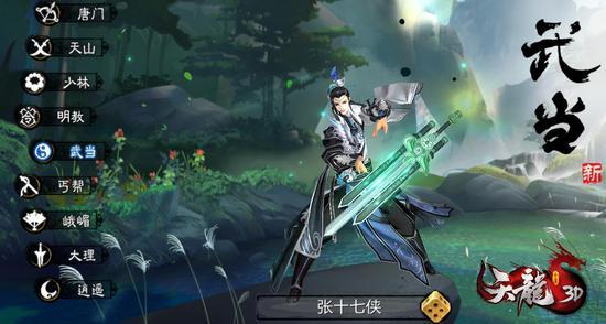"""首个多合一武器""""飞剑"""""""