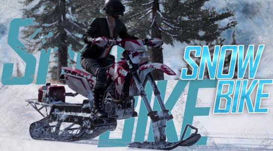 雪地轻型摩托将暂时从游戏中删除、恢复时间待定