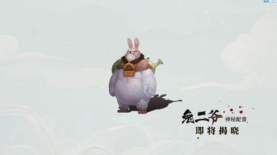 这位兔二爷你认识么?