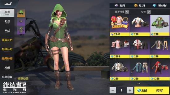全新时装绿野仙踪