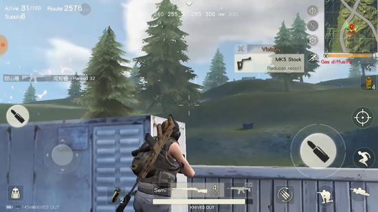 《荒野行动》被控抄袭《绝地求生》游戏内容
