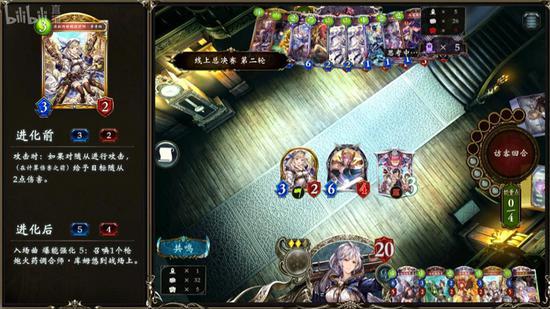 库库璐和四郎等高质量单卡是赢下对局的关键