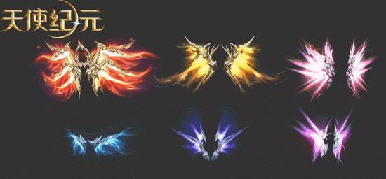 """《天使纪元》新职业翅膀""""光羽之翼"""""""