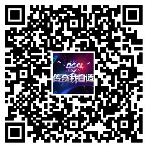 QGC微博二维码