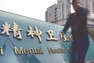 """上海市精神卫生中心将来可能开设""""游戏成瘾""""专病门诊/晨报记者朱影影"""